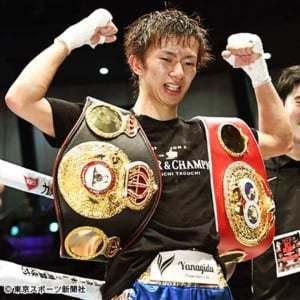 世界チャンピオン田口良一☆