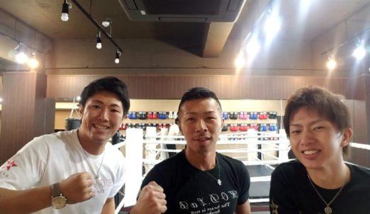 世界チャンピオン内山高志先輩のジム「KODLAB」へ☆