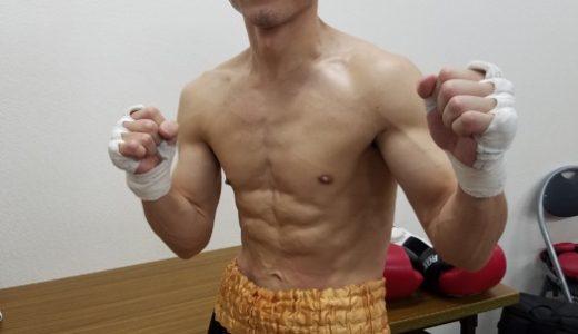 オヤジファイトチャンピオン・渡辺トレーナー試合結果☆