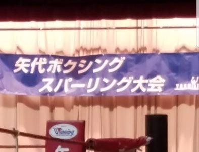 昨日は矢代ジムスパーリング大会☆