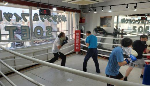 みんなでボクシングトレーニング☆